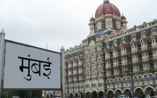 BMC to introduce base FSI of 2 and use of TDR across the city