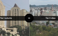 Tier I suburbs vs Tier II cities
